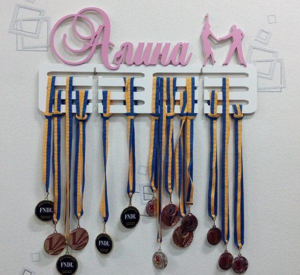 Медальница именная 2 цвета